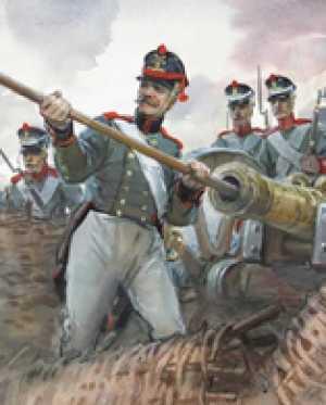 Отечественная война 1812 года (от начала до Бородинской битвы)