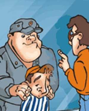 Правомерное поведение, правонарушение